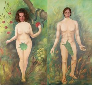Адам и Ева месте