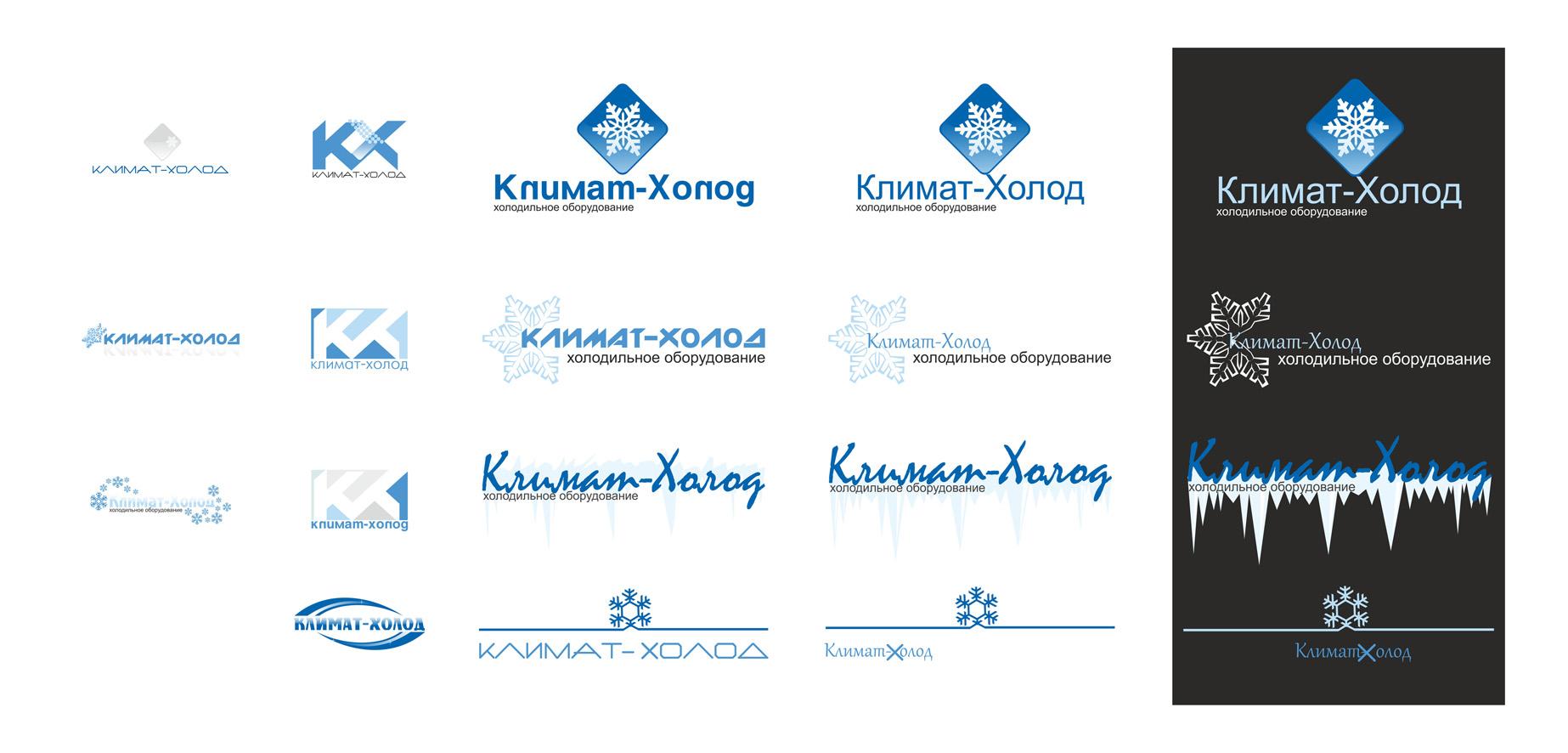 Варианты логотипов, бесплатные фото ...: pictures11.ru/varianty-logotipov.html