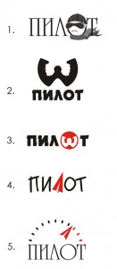 финальные варианты логотипов магазин радиоуправляемых моделей пилот