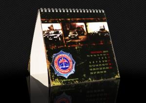 календарь для Сити Транс Груп