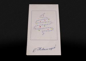 новогодняя открытка от фото мига