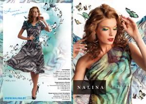 изготовление каталога для фирмы Nalina 1