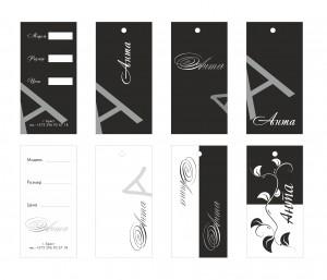 варианты дизайна этикеток для фирмы анта