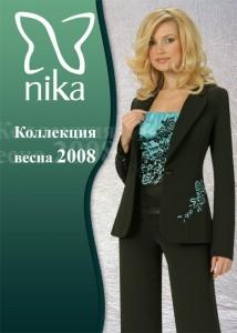 плакат для фирмы Nika вариант 3