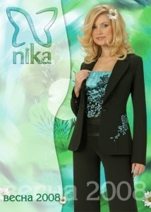 плакат для фирмы Nika вариант 5