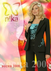 плакат для фирмы Nika вариант 4