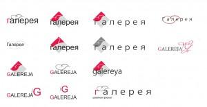 Разработка логотипа и этикетки, варианты