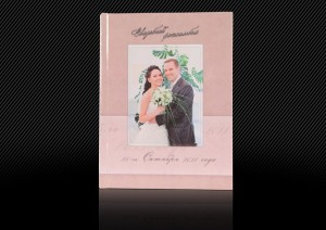 Свадебная фотокнига с полиграфической обложкой