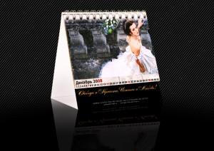 настольный календарь 2008 для фирмы LeRina