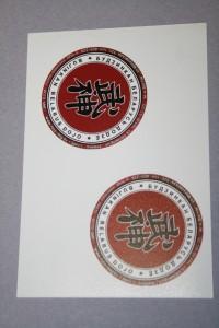 изображение для изготовления значков