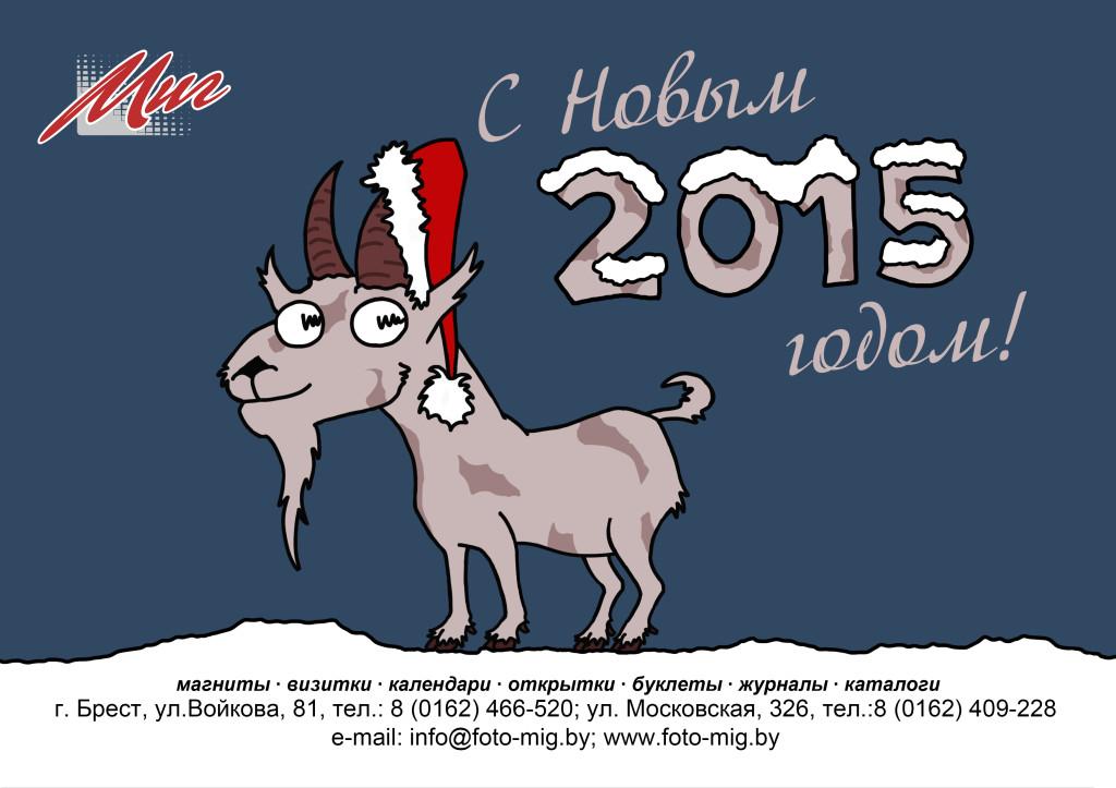 календарь квартальный_2015-07